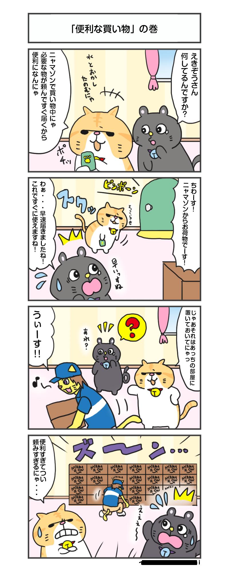 manga_vol.133