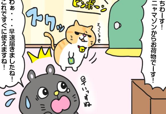 manga_vol.133ai