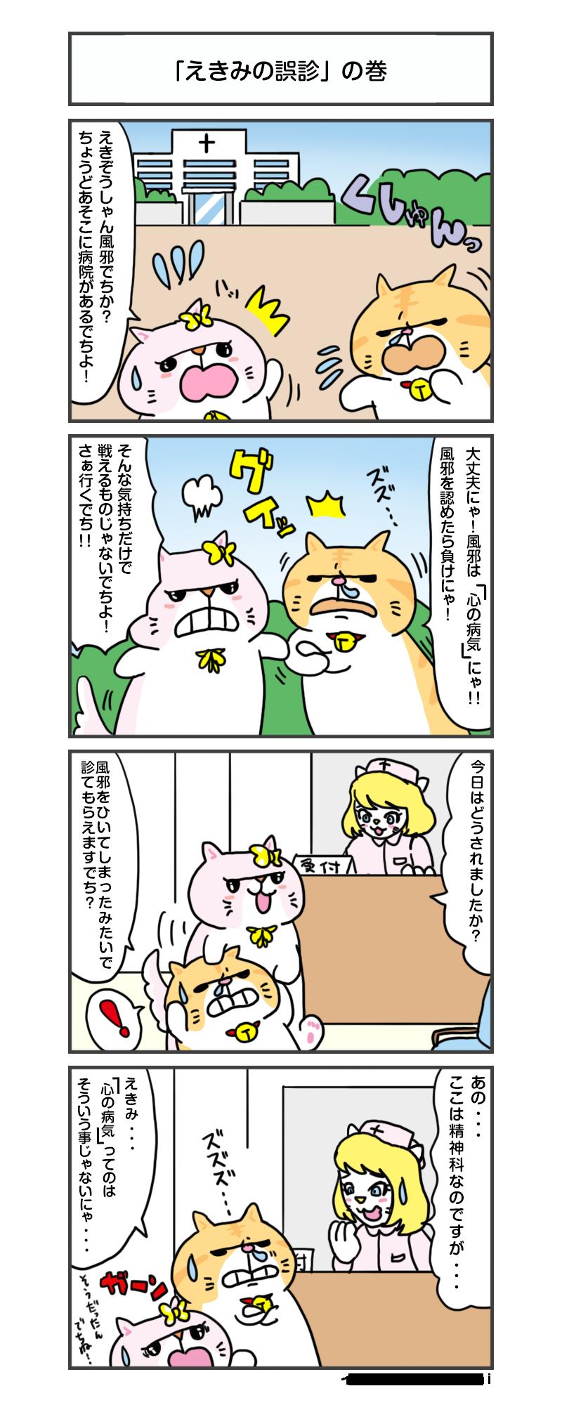 manga_vol.135