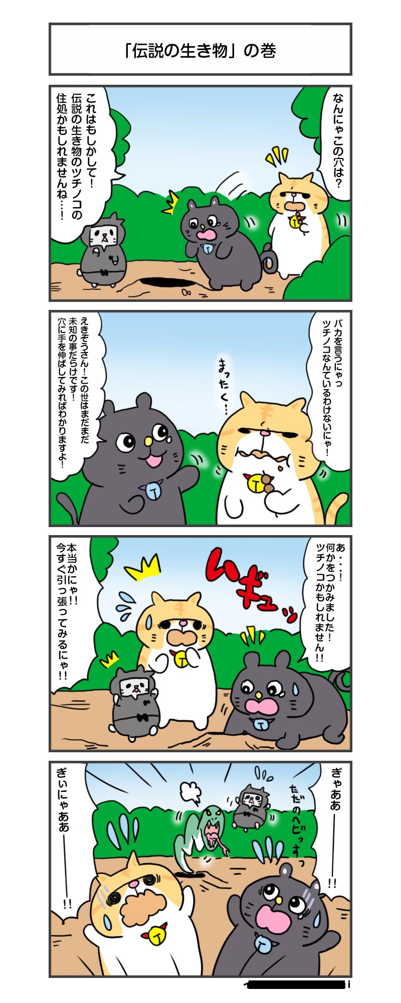 manga_vol.136