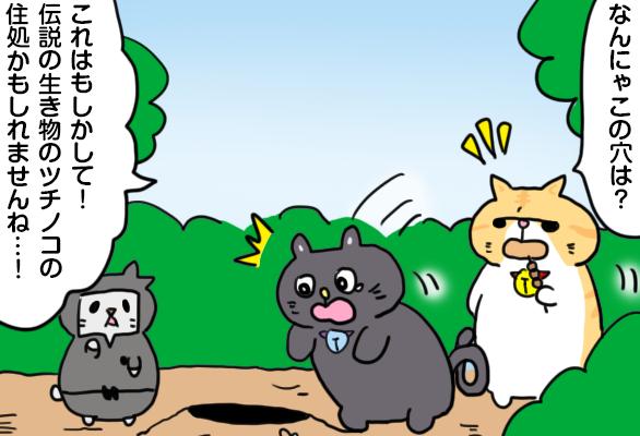 manga_vol.136ai