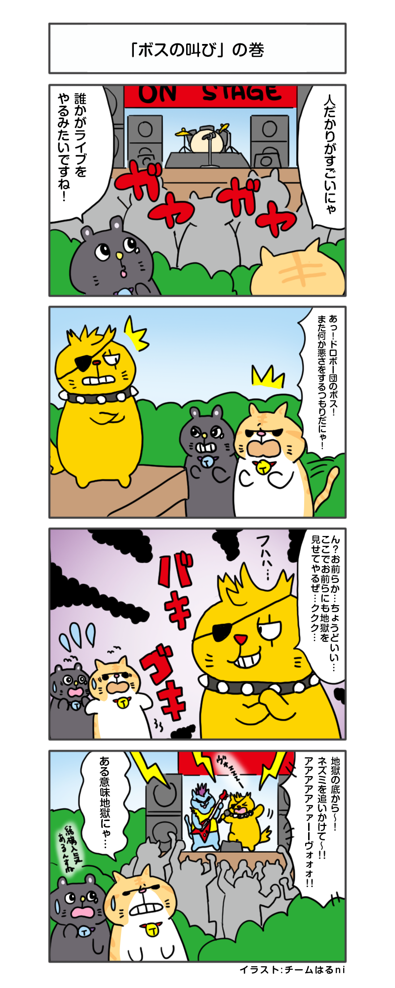 manga_vol.137
