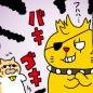 manga_vol.137i