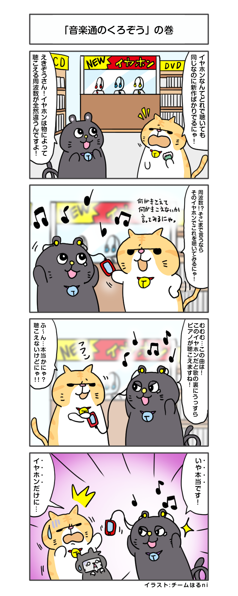 manga_vol.138