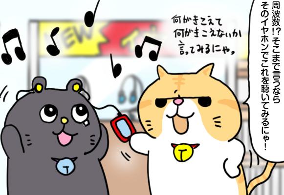 manga_vol.138ai