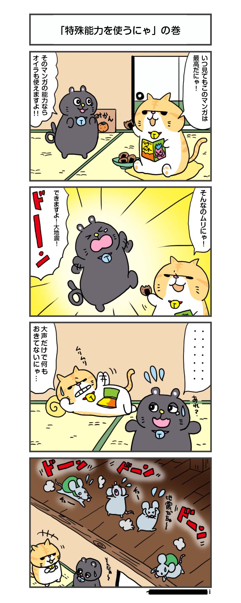 manga_vol.139