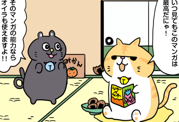 manga_vol.139ai