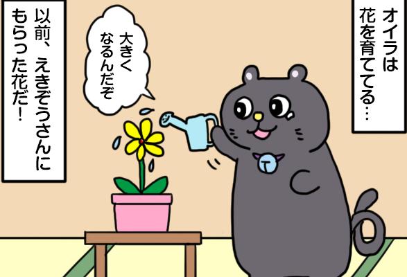 manga_vol.141ai