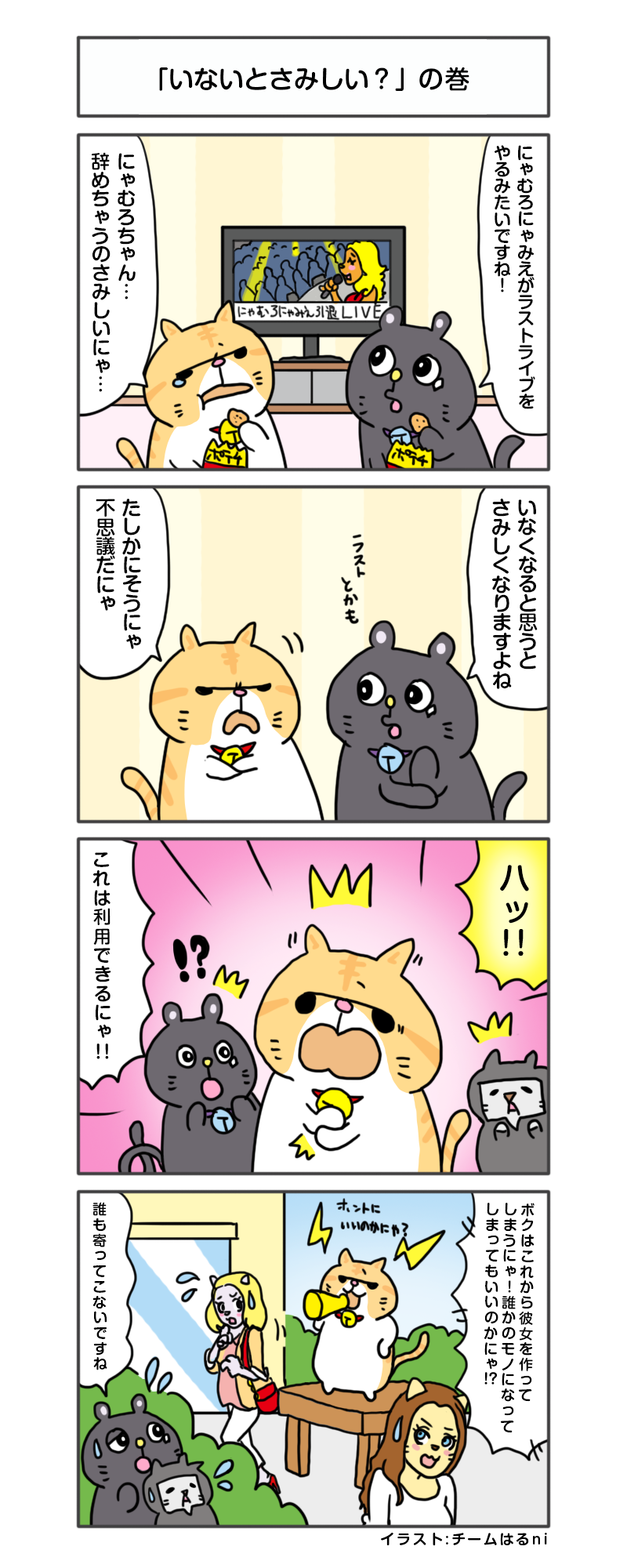 manga_vol.142
