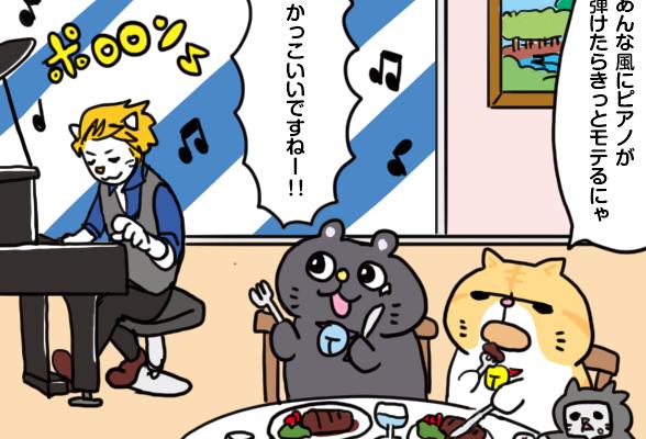 manga_vol.144i