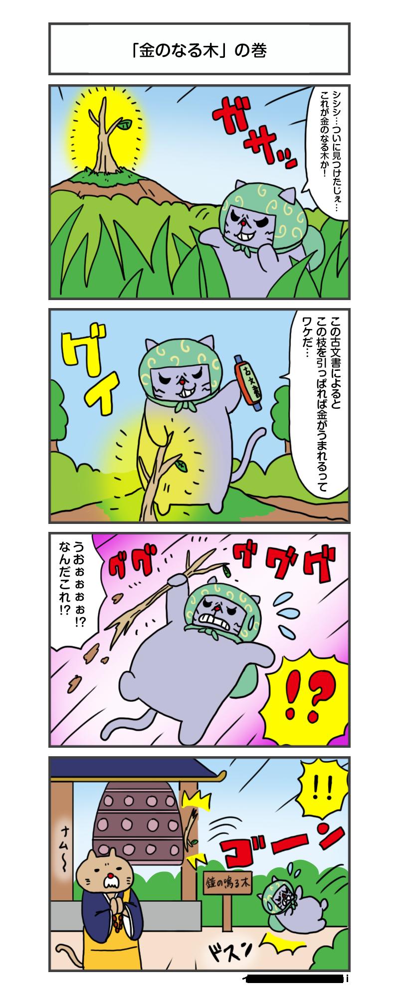 manga_vol.145