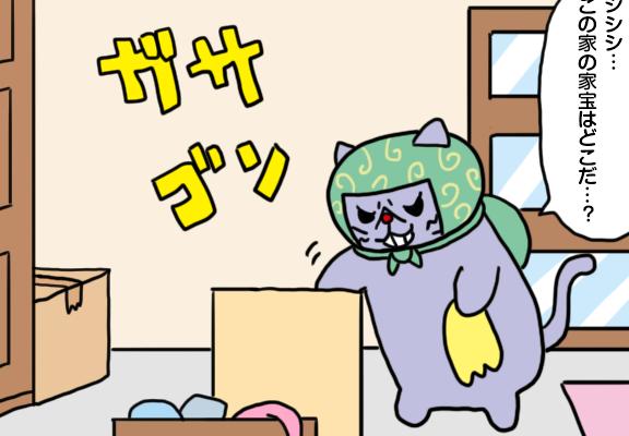 manga_vol.146i