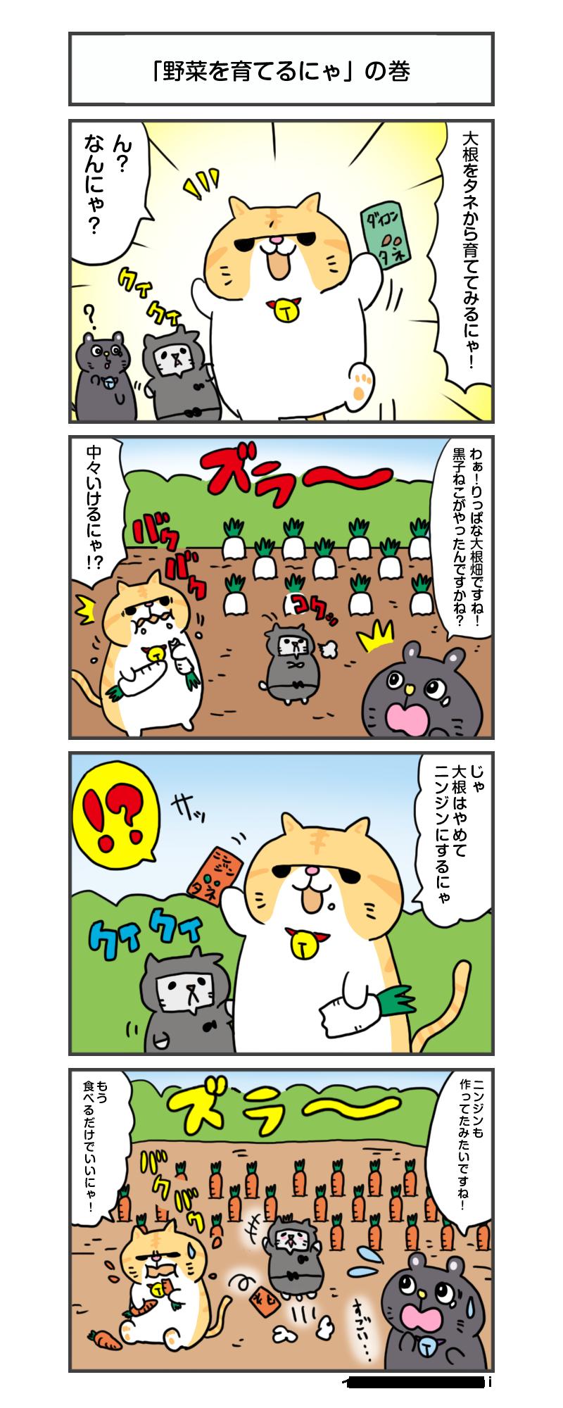 manga_vol.147