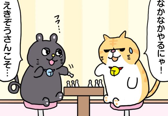 えきぞうmanga_vol.148i