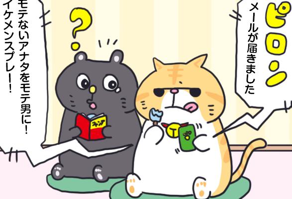 manga_vol.149ai
