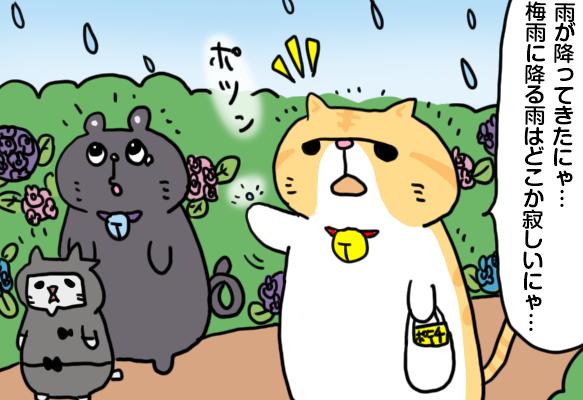 manga_vol.150i