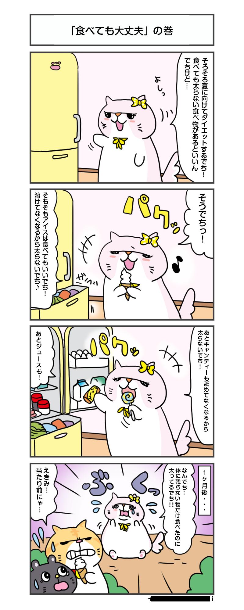 manga_vol.151