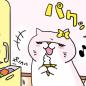 manga_vol.151i