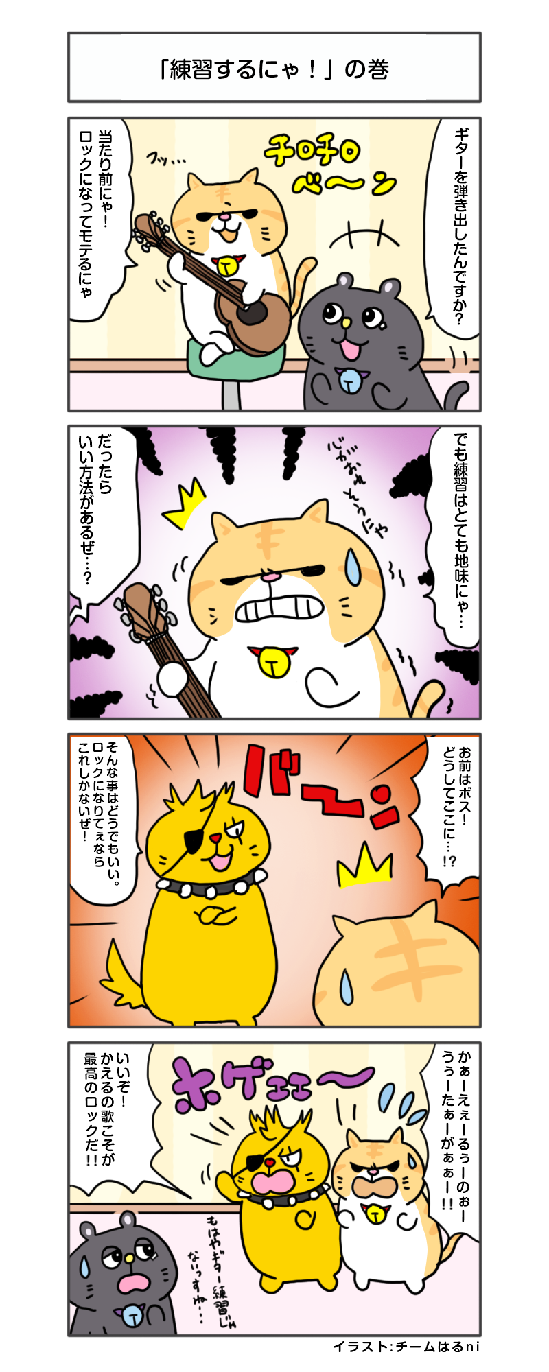 manga_vol.152