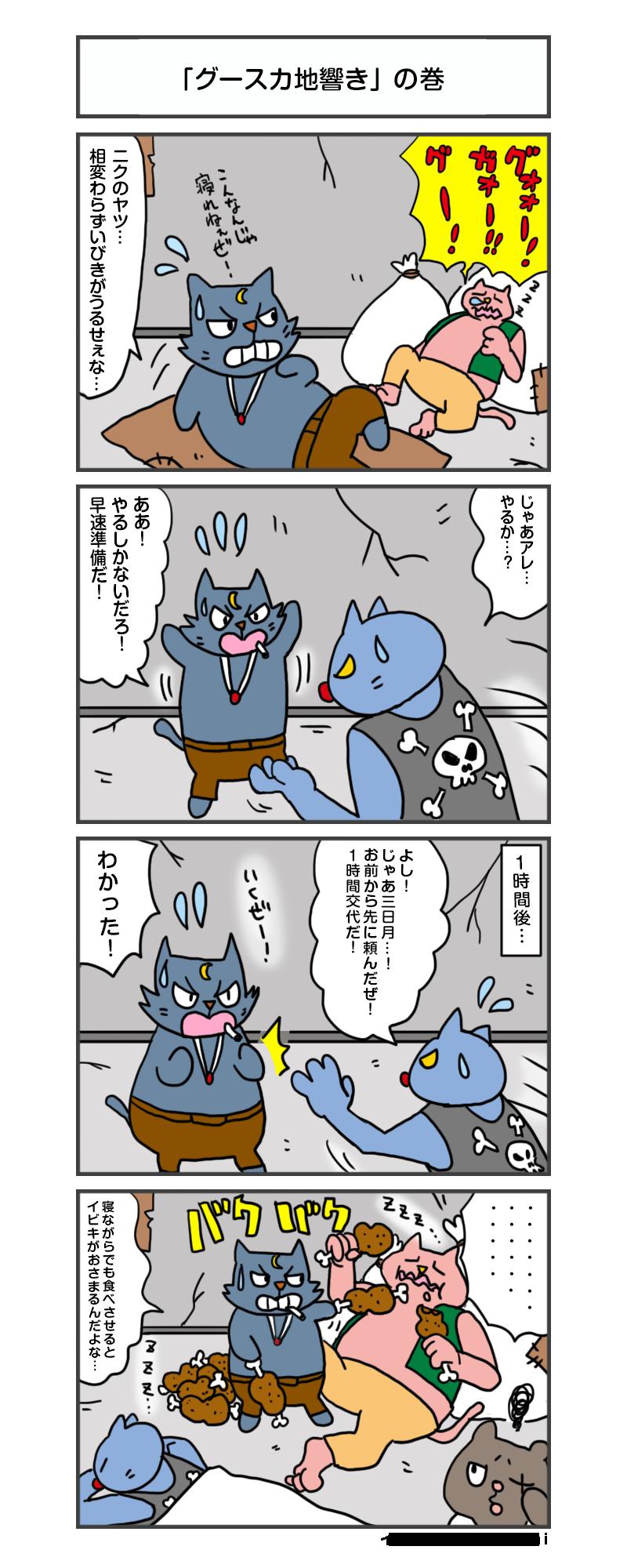 manga_vol.153