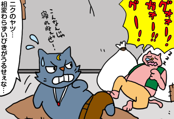 manga_vol.153i