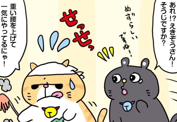 manga_vol.154i