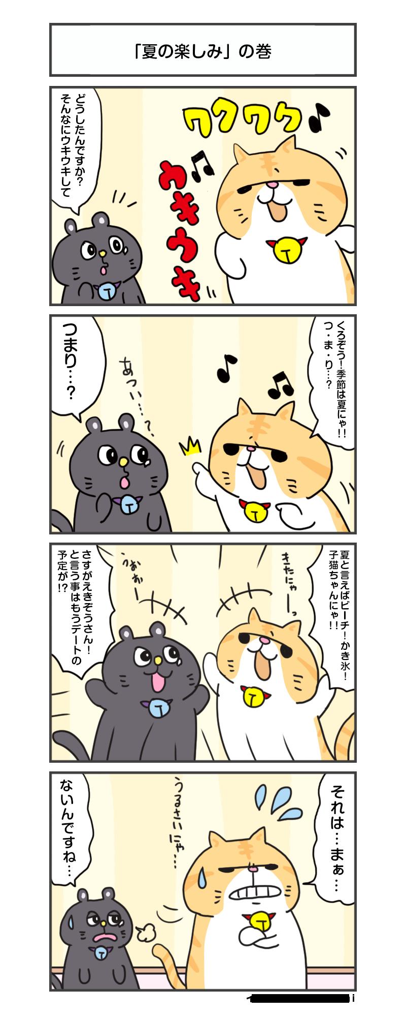 manga_vol.155