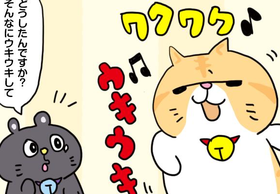 manga_vol.155i