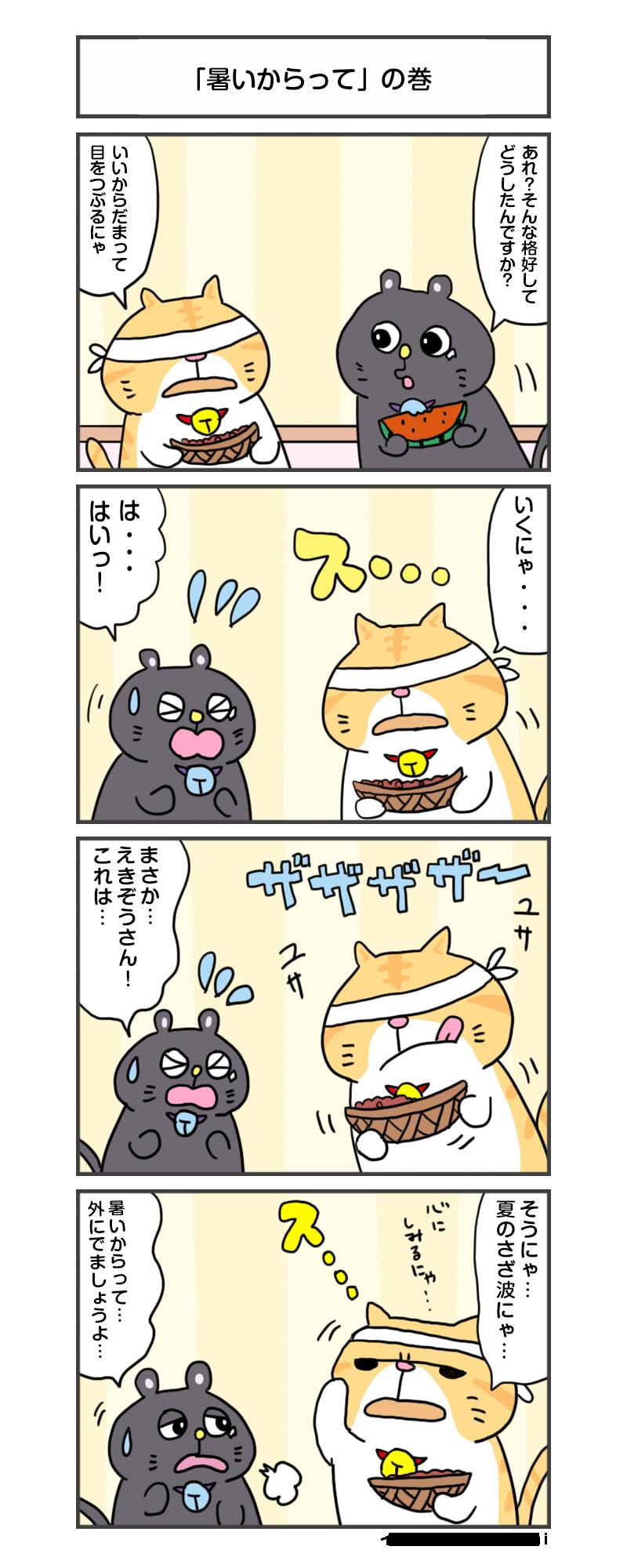 manga_vol.156