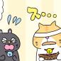 manga_vol.156i