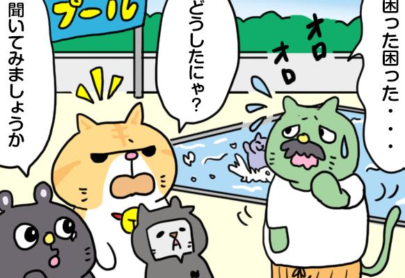 えきぞうmanga_vol.158