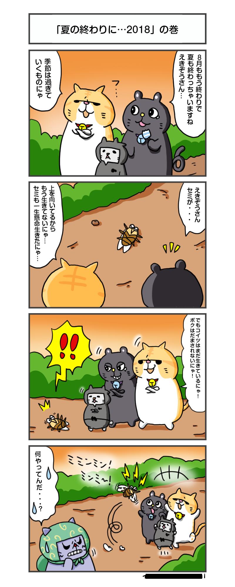 manga_vol.159 (2)