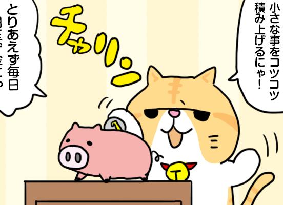 manga_vol.161i