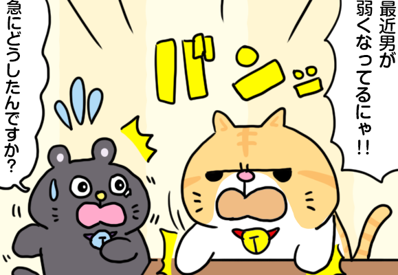 えきぞうmanga_vol.163i
