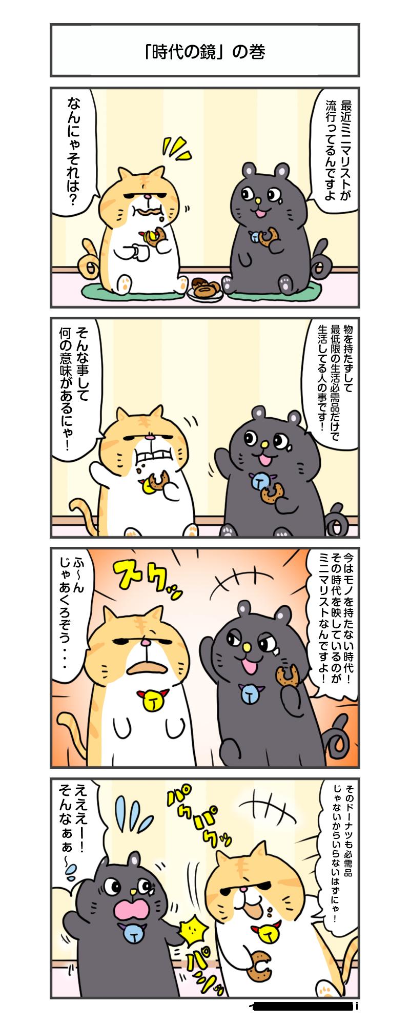 manga_vol.162