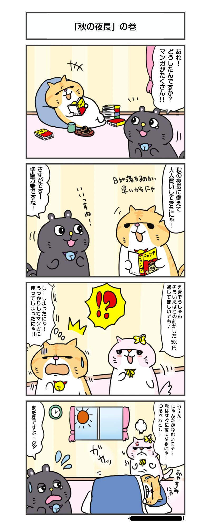 manga_vol.164