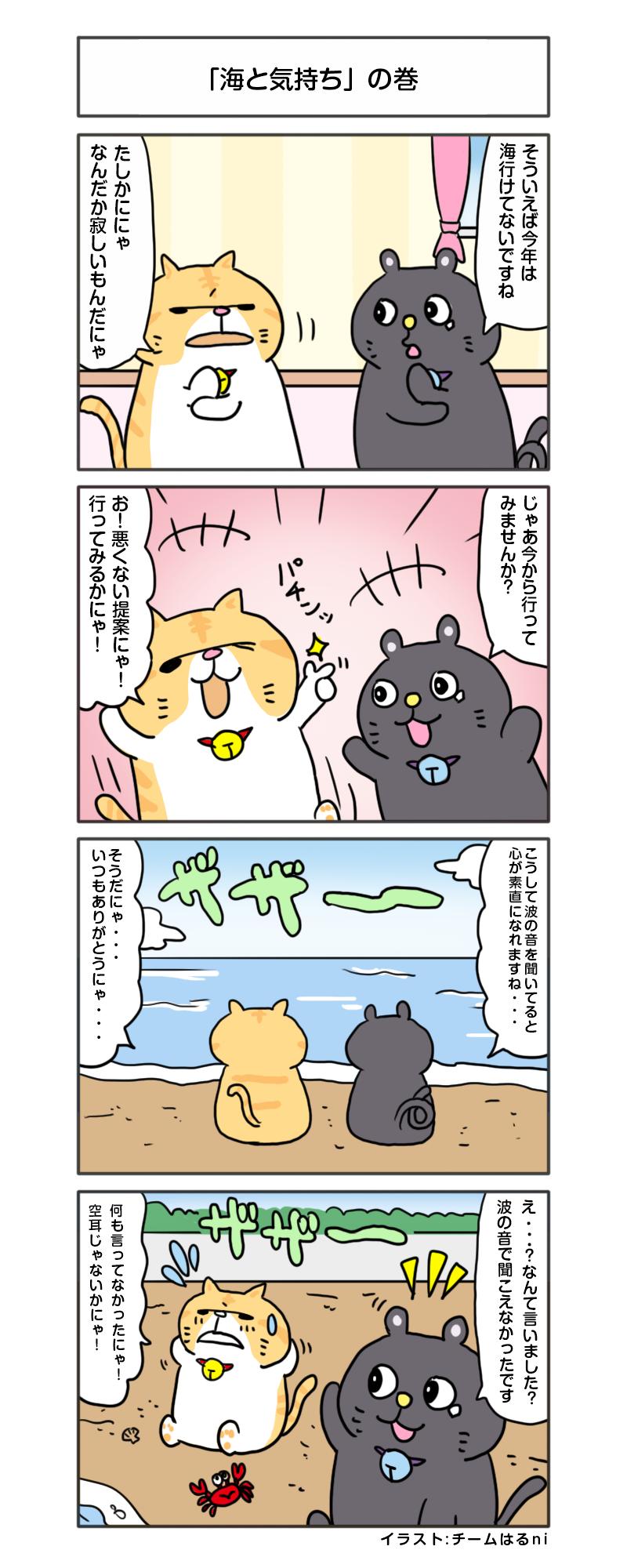 manga_vol.168