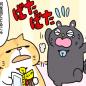 えきぞうmanga_vol.172i