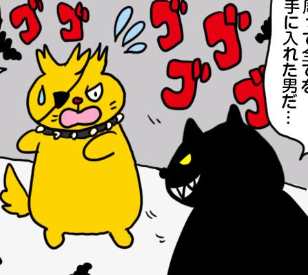 えきぞうmanga_vol.173i