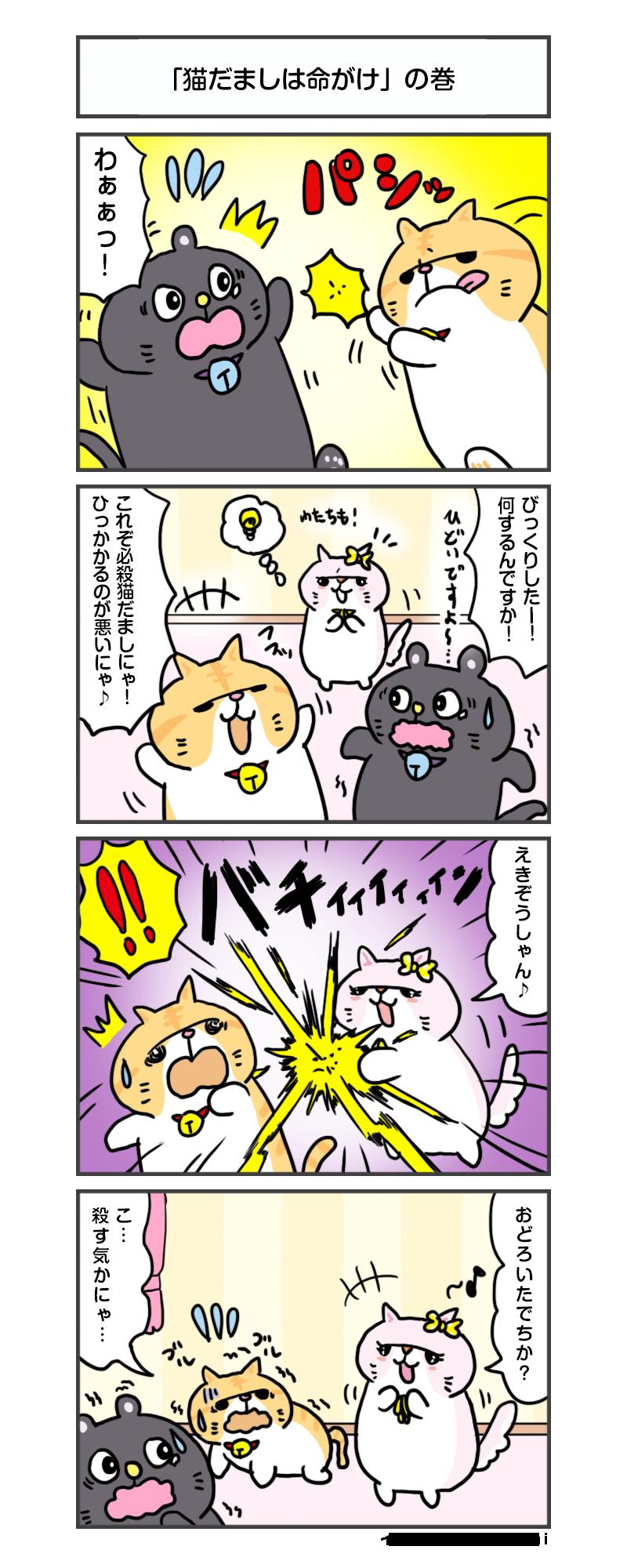 manga_vol.170