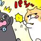 manga_vol.170i