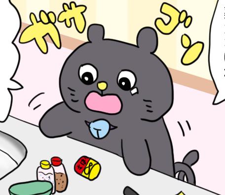 manga_vol.174i