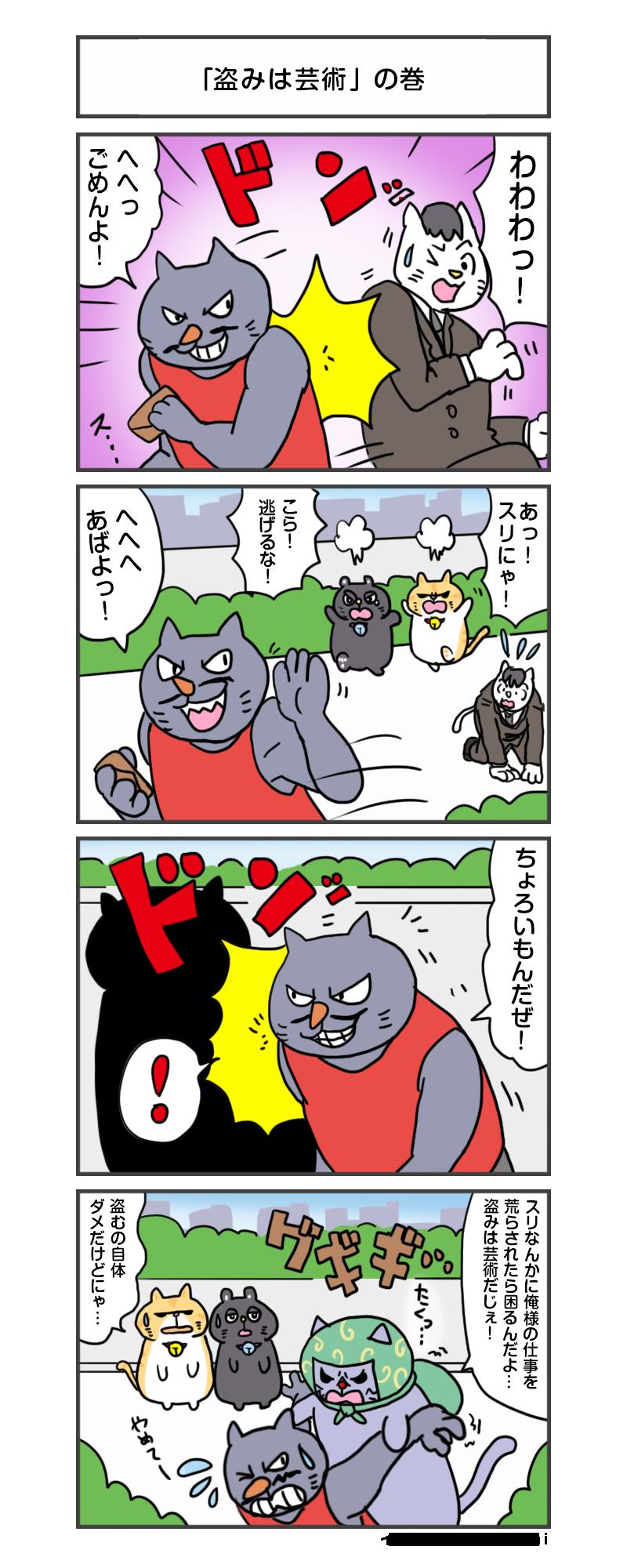 manga_vol.175