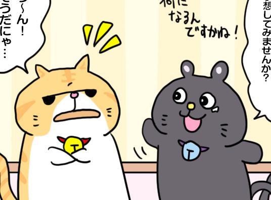 manga_vol.176i