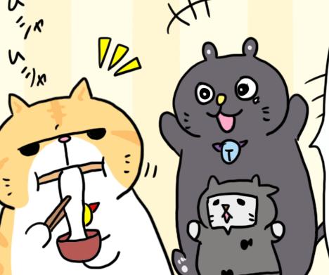 えきぞうmanga_vol.179i
