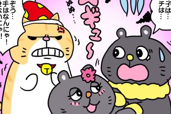 えきぞうmanga_vol.180