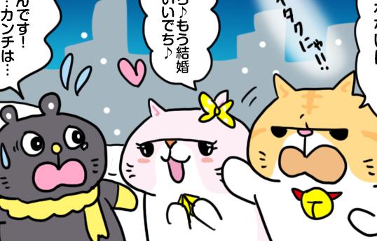 えきぞうmanga_vol.181