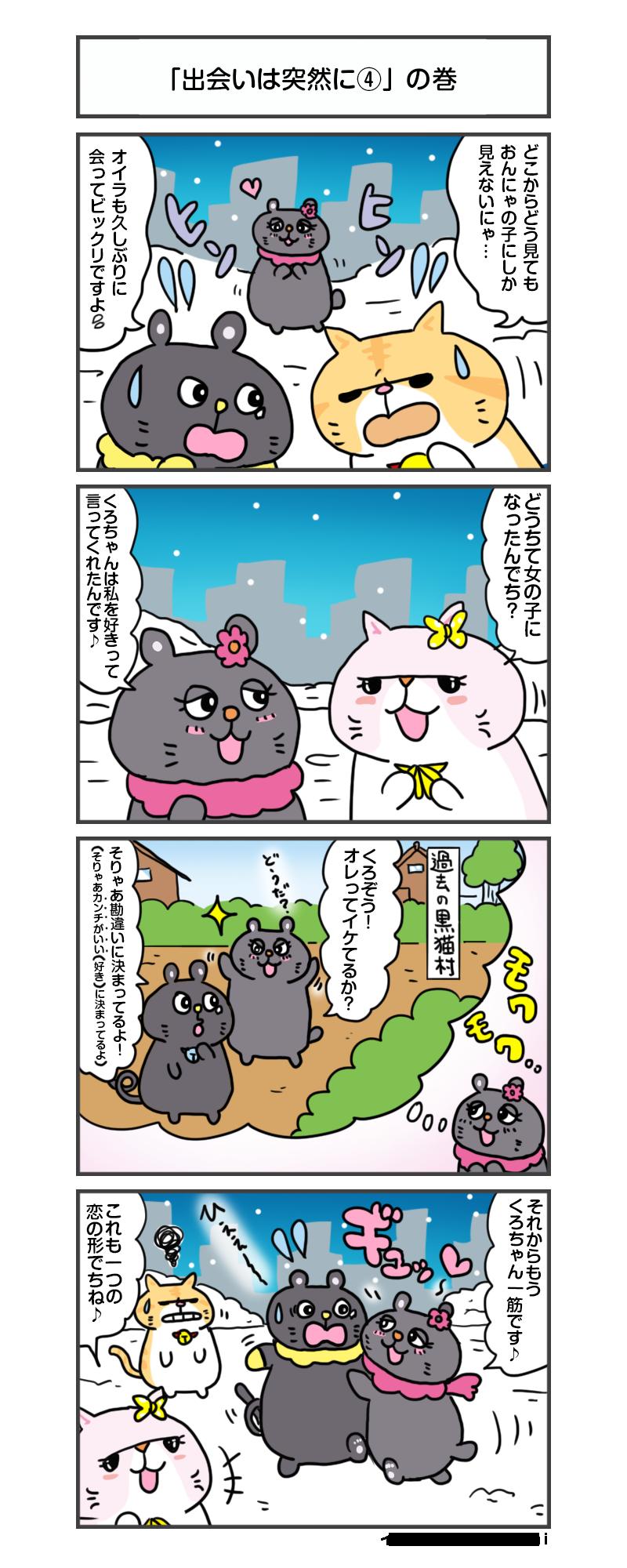 縺医″縺昴y縺・anga_vol.182