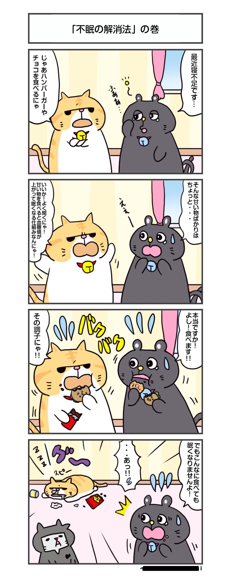 manga_vol.183