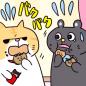 manga_vol.183i